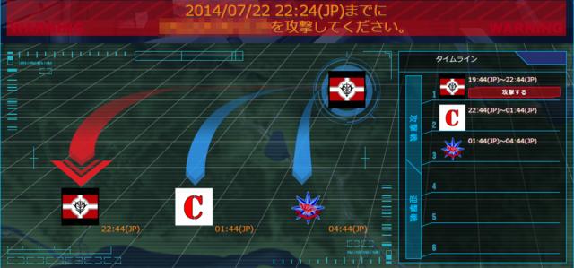GDC03-01-01