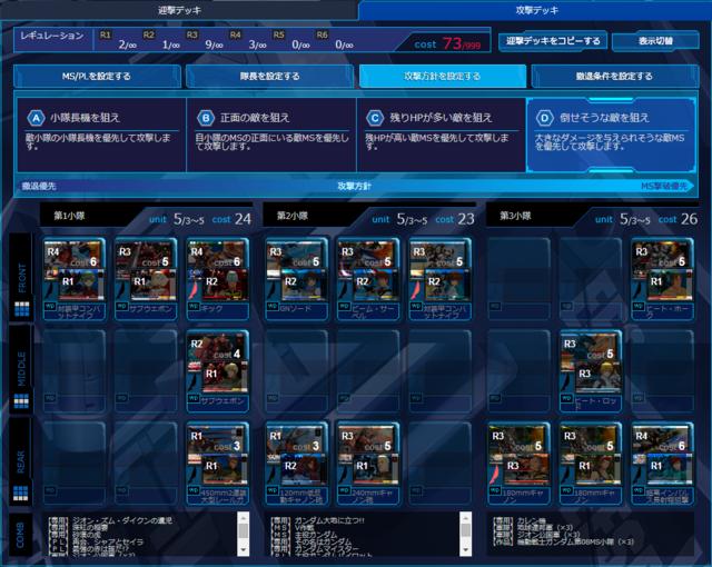 GDC03-01-03