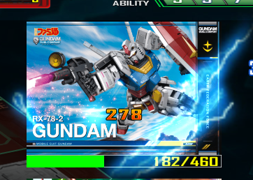GDC03-02-01