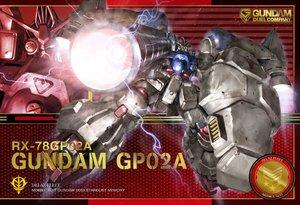G02_M001_1.jpg