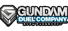 GDC_title